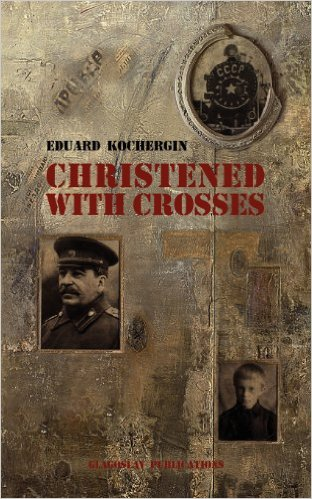 """Christened with Crosses,"" co-translated and edited by Nina Chordas"